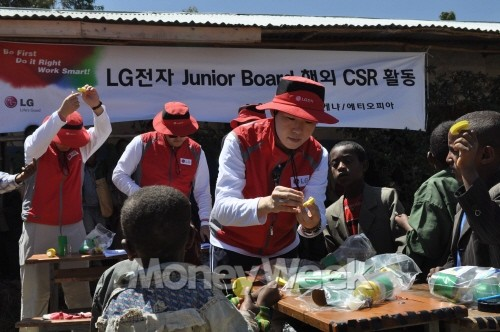 LG, 에티오피아에 '보은의 장학금' 지원