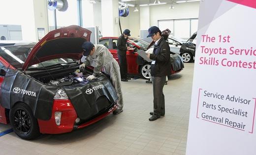 한국토요타, 고객 서비스 기술 경진대회 열어