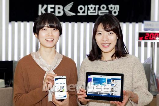 외환銀, 작지만 실속있는 '미니뱅킹' 앱 출시