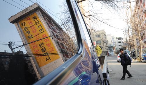사진_뉴스1 박지혜