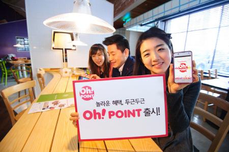 BC카드, 신개념 포인트결제 서비스, 'Oh! point' 출시