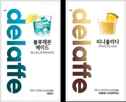 CU편의점, 두가지 맛 아이스음료 '델라페' 출시