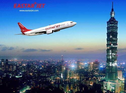 이스타항공과 티웨이항공은 대만 노선 활성화와 고객 편의 증대를 위한 공동운항을 오는 29일부터 진행한다.