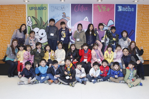 삼성화재, '키자니아데이' 행사 개최