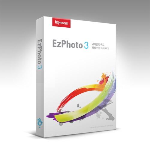 한컴, 디지털 이미지 편집 '이지포토 3' 출시