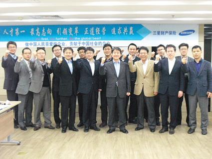 지난 2012년 2월, 김창수 삼성화재 사장이 중국법인인 삼성재산보험을 방문해 화이팅을 외치고 있다.