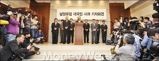 [MW사진]고개 숙인 남양유업