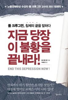 ▲표지제공=북모닝CEO
