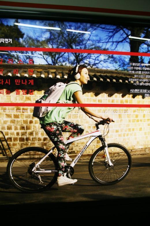 고속터미널역(3호선)의 삼천리자전거 광고/사진=바이시클뉴스