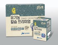 JW중외제약, 유기농 칼슘 프리미엄 선봬