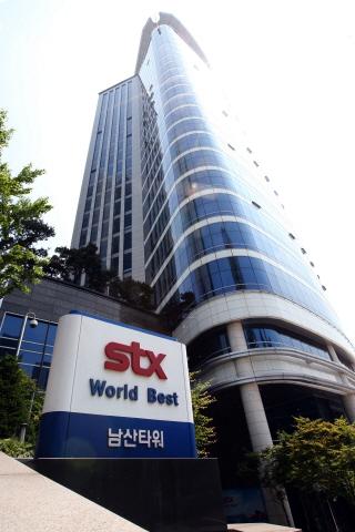 서울 STX남산타워(사진=머니투데이 임성균 기자)