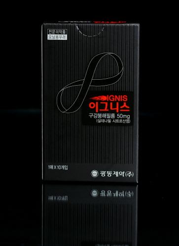 광동제약, 발기부전 '이그니스' 출시…휴대↑ 가격↓