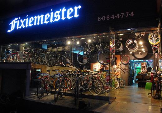 픽스드기어바이크(Fixed Gear Bike, 고정기어자전거) 전문샵 픽시마이스터(FIXIEMEISTER)에서 픽시마이스터 CI(Corporate Identity) 공모전을 진행한다고 밝혔다. /사진제공=픽시마이스터