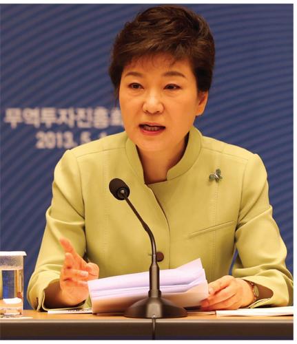 박근혜 대통령(사진=뉴스1 박철중 기자)
