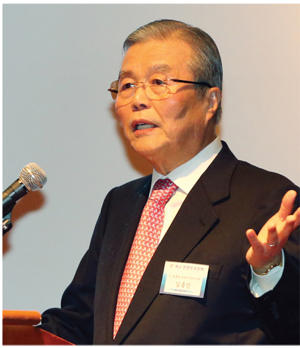 김종인 대한발전전략연구원 이사장(사진=뉴스1 송원영 기자)