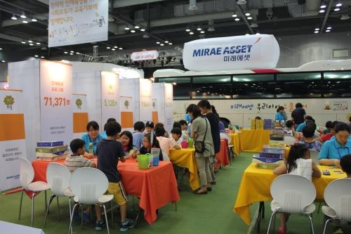 미래에셋, 2013 대한민국 교육기부 박람회 참여