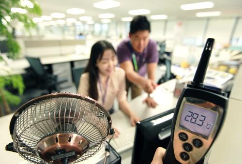 삼성화재, '초소형 선풍기'로 에너지 절약 앞장