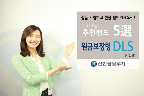 신한금융투자, '유비무환 페스티벌' 개최