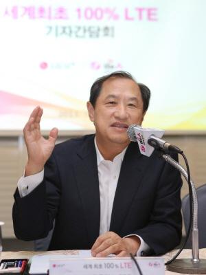 이상철 LG유플러스 부회장(사진제공=LG유플러스)