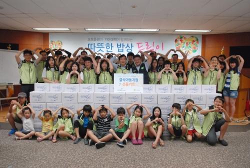 교보증권, 결식아동에게 '따뜻한 밥상 드림이' 봉사활동