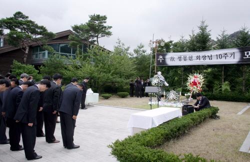 3일 현대그룹 임직원들은 금강산에서 故 정몽헌 회장 10주기 추모식을 가졌다.