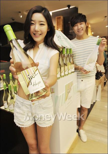 [MW사진]레뱅드매일, 민트향 독일 칵테일 와인 출시