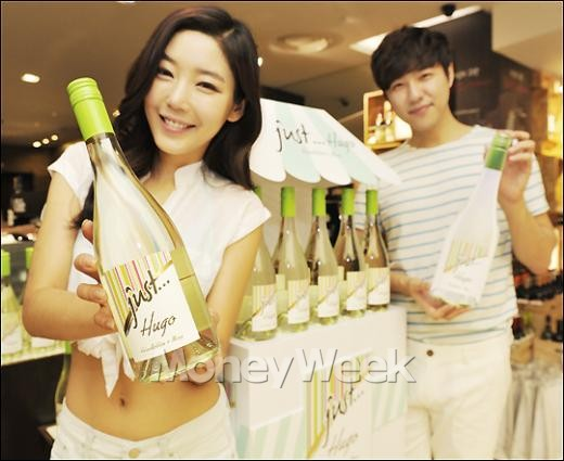 [MW사진]칵테일 와인 '저스트 휴고' 국내 첫 출시