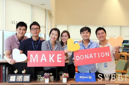 알리안츠생명, 기부운동 'Make a Donation' 전개