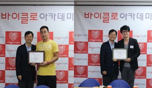 조병상 본부장으로부터 수료증을 전달받은 박진우 선수와 가두현 교수(좌우)/사진=박정웅 기자