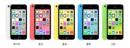 아이폰5C·5S 20일 발매…국내 출시는?