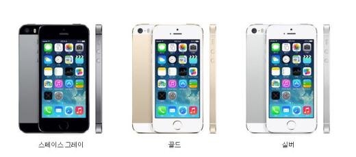 아이폰5C(상)과 아이폰5S(하)(사진=애플 홈페이지)