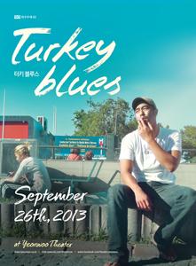 공연으로 떠나는 터키여행 <터키 블루스>
