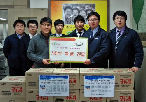 팔도는 지난 3월 비빔면착한소비캠페인으로 아동 복지시설에 라면을 기부했다.