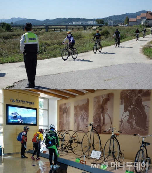 북촌자전거길에서 참가자들의 안전을 돕고 있는 경찰(상). 상주자전거박물관을 찾은 참가자들(하)/사진=이고운 기자