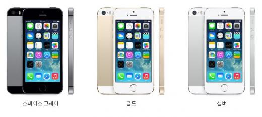 아이폰5S(사진=애플 홈페이지 캡처)