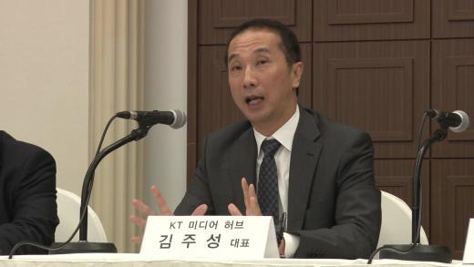 김주성 KT미디어허브 대표(사진제공=KT미디어허브)