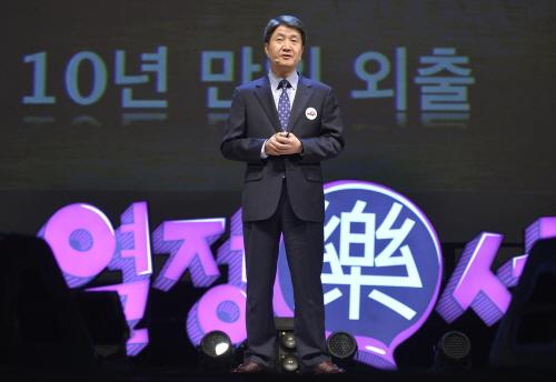 """김창수 삼성화재 사장, """"자신의 일에 가치를 부여해라"""""""