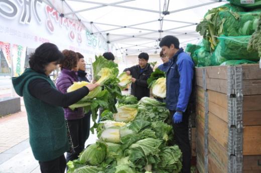 농협광주유통센터, 산지직거래 김장시장 개장