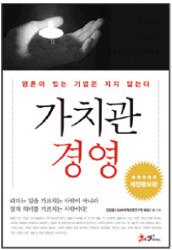 [Book]돈의 거의 모든 것 外