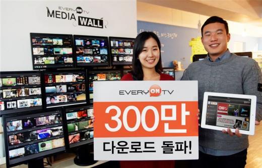 에브리온TV, 300만명이 찾아 봤다