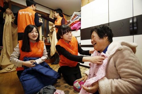 """한화, 따뜻한 겨울나기 캠페인…""""조손가정, 힘내세요"""""""