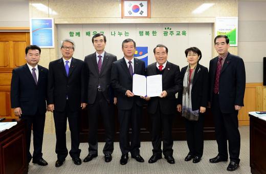 광주시교육청-농협은행 광주본부 교육금고 약정 체결