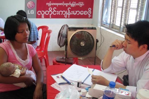 """LG전자, """"미얀마 국민의 건강을 위하여"""""""