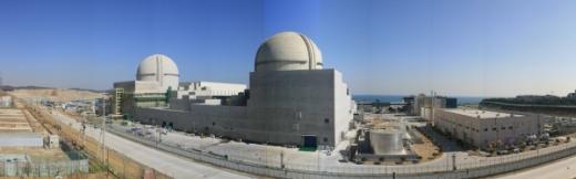 원전, 2035년까지 비중 29%로 확대