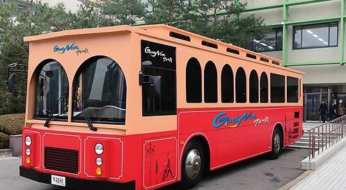 국내 최초 트롤리버스, 강남구 관광명소를 달린다