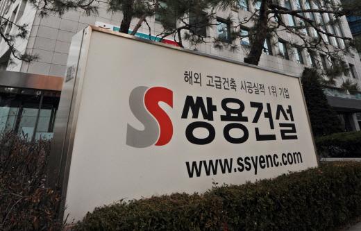 쌍용건설 채권단, 5000억 출자전환 추진
