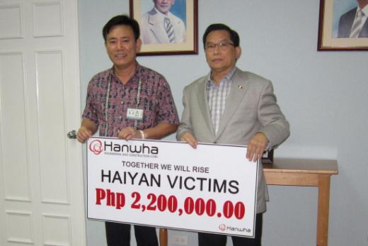 한화건설, 필리핀 태풍피해 재해지원금 10만달러 전달