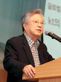 이석채 전 KT 회장, 19일 검찰 소환