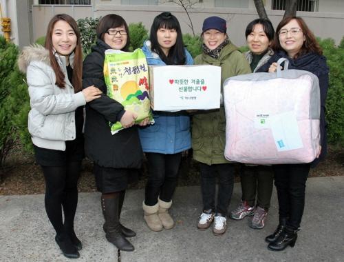 하나생명, 대전 조손가정에 '사랑 나눔 봉사활동' 실시