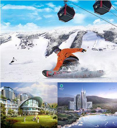 대명리조트 콘도 겨울 스키시즌 특별 혜택 및 할인 분양 찬스
